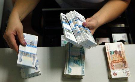 2016-cı ildə Rusiyanın Ehtiyat fondu 4 dəfə azalıb