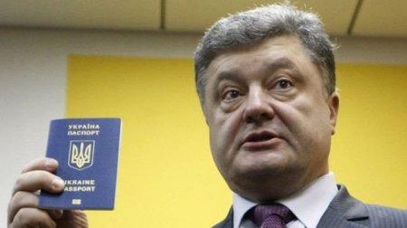 Ukrayna vizasız rejimin astanasında- Avroparlamentdə təsdiq olundu