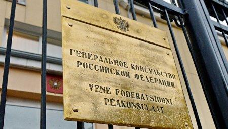 Estoniya Rusiyanın iki diplomatını geri göndərir