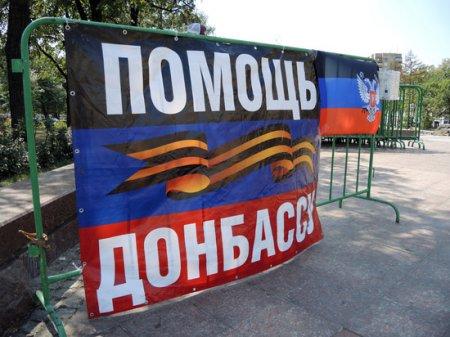 Rusiya Donbassa  humanitar yardımı dayandırmağı planlaşdırır