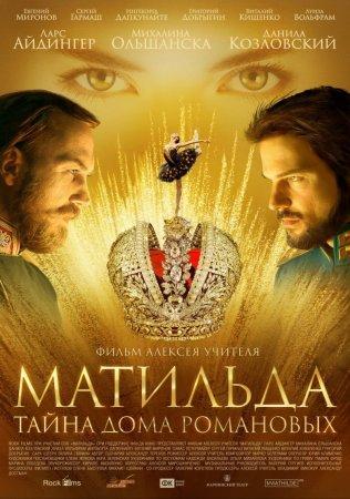 """Qalmaqallı """"Matilda"""" filminə bilet satışı Yekaterinburqda  rekord vurur"""