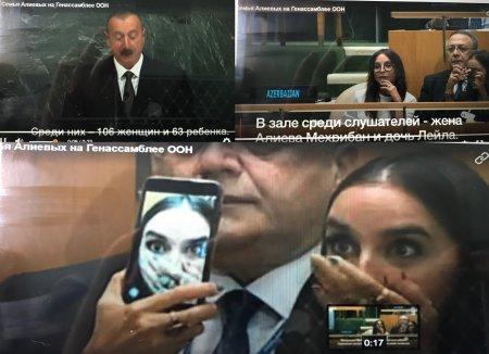 Rusiya mətbuatı  BMT BA-nın iclasında İlham Əliyevin çıxışı  zamanı qızının  selfi etməsinə diqqət  çəkib