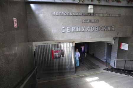 Moskva metrosunda elektrik kəsilməsi baş verib, qatarlar bir saat işləməyib