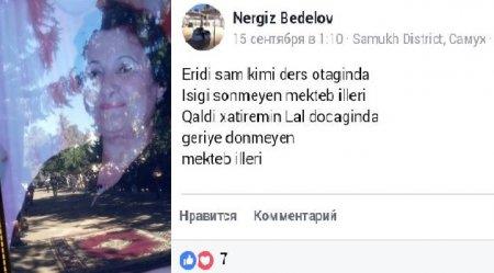 Payızda yerə düşən yazın ilk açan Nərgizi