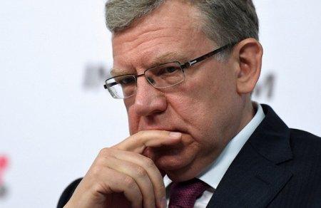 Kudrin 700 min rusiyalının işsiz qalacağı proqnozunu verib