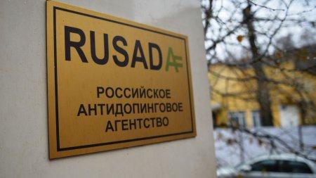 WADA  Rusiyanı Olimpiadaya buraxmamaqda qərarlıdır