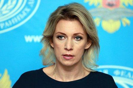 Захарова: Москва может ответить на дискриминацию российских СМИ в Молдавии