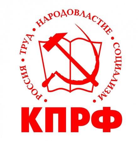 ВЦИОМ: рейтинг КПРФ вырос до максимума после выдвижения Грудинина кандидатом в президенты