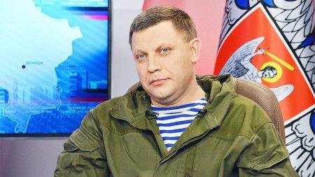 Zaxarçenko: Donbassın reinteqrasiyası hərbi vəziyyət tətbiq etməyə yönəlib
