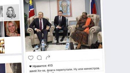 """Zaxarovadan Venediktova  """"xarici siyasət dərsi"""""""