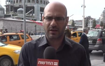 İsrailli jurnalsitlərə Türkiyənin Taksim meydanında hücum etdilər