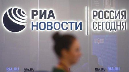 """""""Rossiya  Seqodnya"""" və """"RIA Novosti Ukrayna""""  Ukraynada  qapadıldı"""