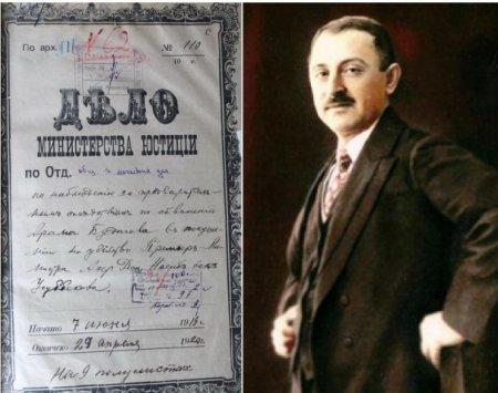 Azərbaycan Demokratik Cümhuriyyəti 100 yaşında