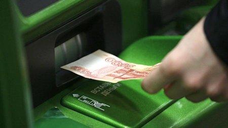 Rusiya bankomatlarının bəziləri 5 minlikləri qəbul etmir