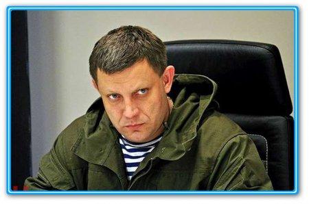 Ukrayna mətbuatı Zaxarçenkonun ölmədiyindən şübhələnir