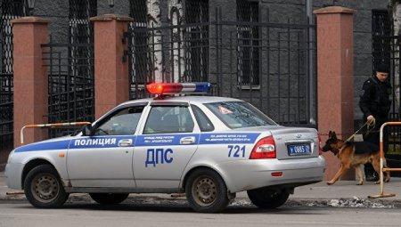 Arxangelskdə  FSB-nin binasında terror
