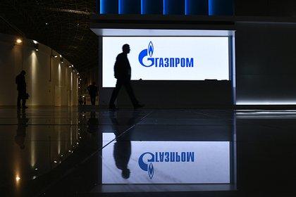 """Ermənistan """"Qazprom""""a  dava açdı"""