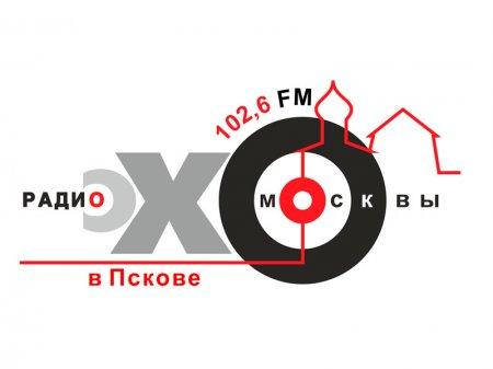 """""""Exo Moskvı""""nın Pskov redaksiyasına yoxlamaya  gəldilər"""