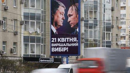 Kreml Poroşenkonun  Putinlə seçkiqabağı plakatını  şərh edib