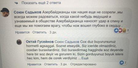 """""""SOZRET"""" ELƏSƏK..."""