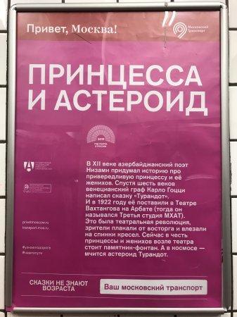 BILIRSİNİZMİ?  Moskva metrosunda dahi Azərbaycan şairinin adı çəkilən tablo