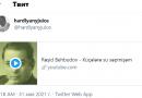 """Survivor-2021 yarışmasının  Poyraz tərəfdarı  Rəşid Behbudovun mahnısı ilə  """"Günü aydınlatdı"""""""